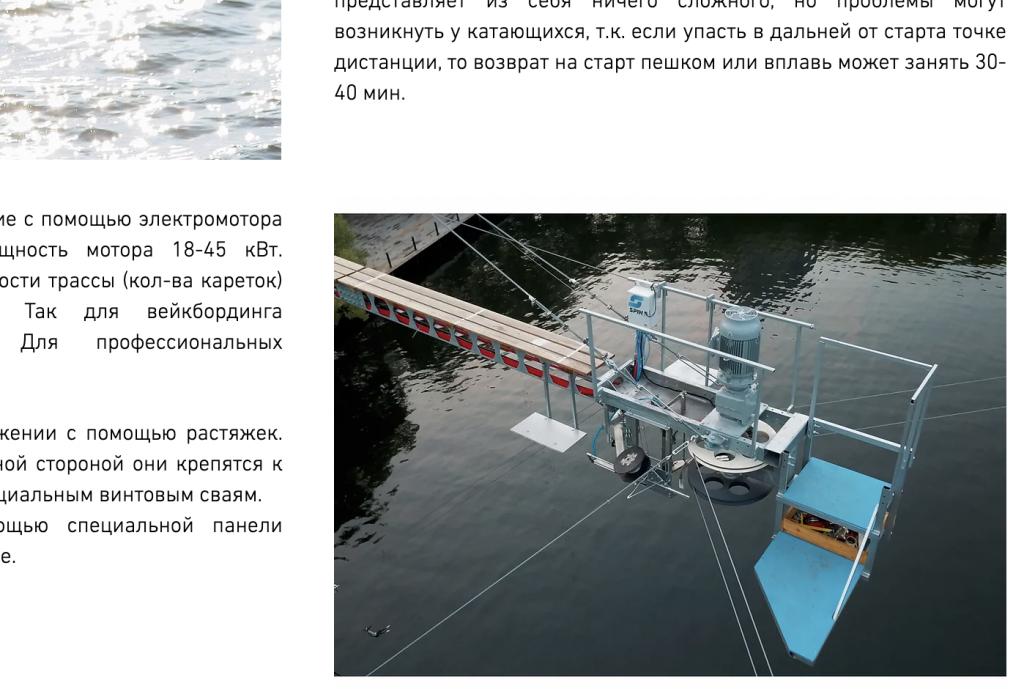 заборона ввезення на митну територію України товарів, що походять з Російської Федерації
