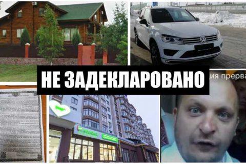 Артем Семеніхін – підпільний мільонер (блогер)