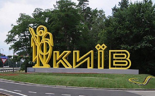 У Києві громадськість та місцева влада змінює ландшафт району з мафів на сквери