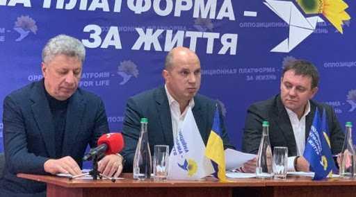 Стрельченко поруч з лідером ОПЗЖ Бойко