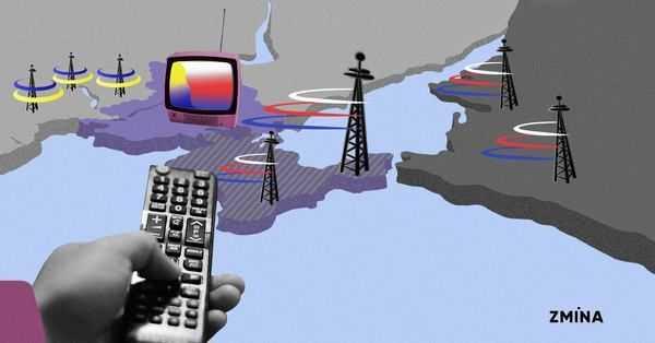 """Российские каналы """"оккупировали"""" украинские частоты Херсонщины и Донбасса"""