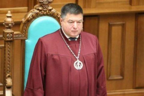 Суддя КСУ Тупицький тричі їздив на поклон до ФСБ