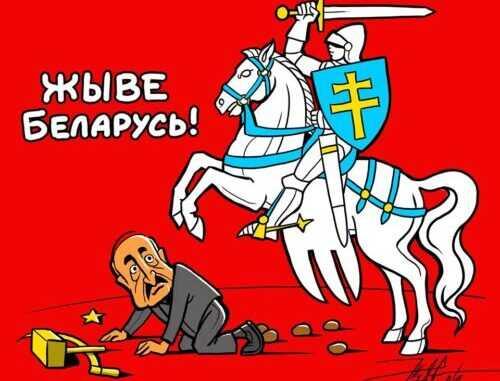 Если режим Лукашенко не будет признан террористической организацией…