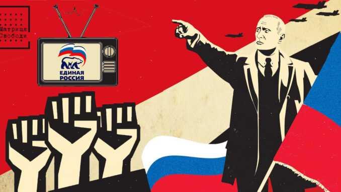 Концтабірний союз. Навіщо Кремль почав інтеграцію ОРДО з ОРЛО