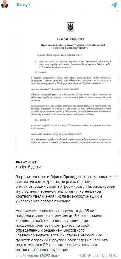 Российские пропагандисты запускают очередной фейк про Украину