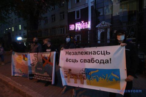 Под посольством Беларуси активисты напомнили о преступных действиях РФ